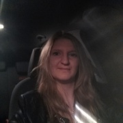 Katrin Stadler